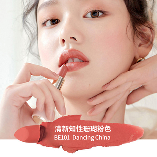 Etude House Better Lips-Talk 唇膏 #BE101 Dancing China