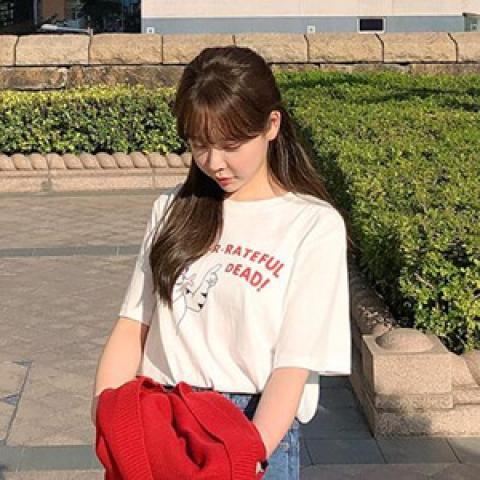 fine-thankyou T-Shirt