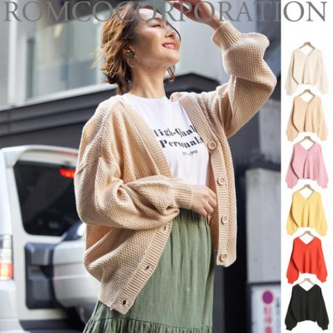 ROMCOCORPORATION  衣服