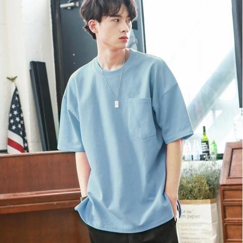 Jemut T Shirt