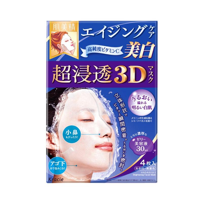 Kracie 超滲透3D面膜 (藍色-深層抗皺美白) 4片