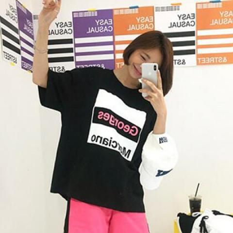 pinksisly T-Shirt