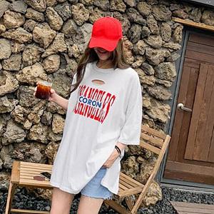 naning9 T-Shirt