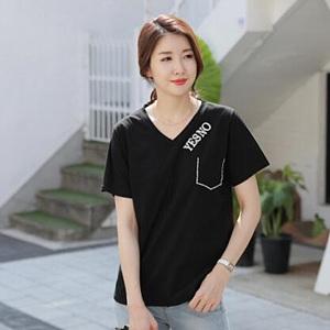tiramisustyle T-Shirt