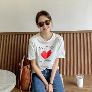 mayblue T-Shirt