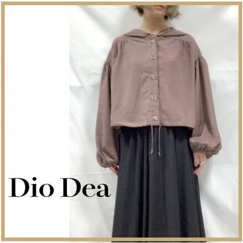 Biscotte & Diodea  褲
