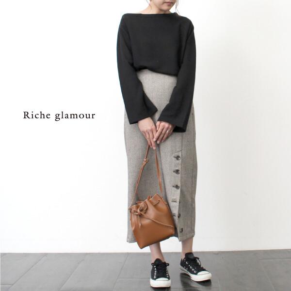 Riche glamour  衣服