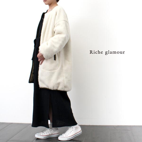Riche glamour  外套