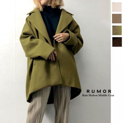 RUMOR  外套
