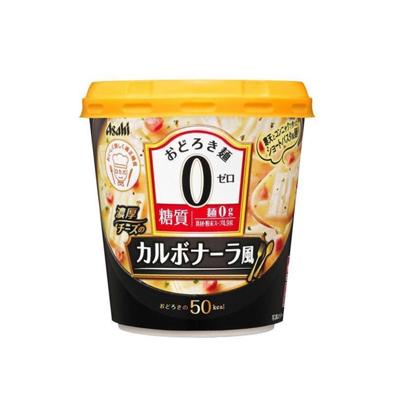 【新商品】おどろき麺0濃厚チーズのカ ルボナーラ風