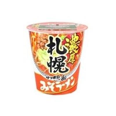 【新商品】サッポロ一番みそラーメン濃 厚札幌タテビック