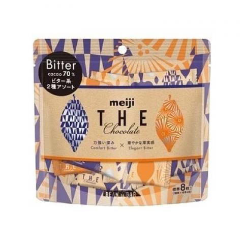 【新商品】ザ・チョコレートビターアソートパウチ 8枚