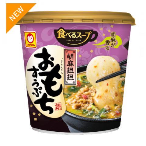 【新商品】マルちゃん胡麻担担おもちす うぷ