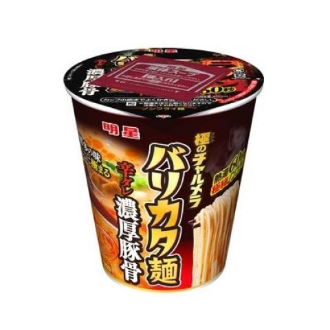 【新商品】極のチャルメラバリカタ麺辛 ダレ濃厚豚骨