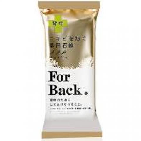 日本pelican for back背部袪痘香皂