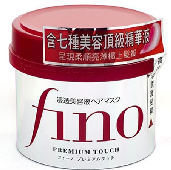 資生堂 FINO 髮膜 230G(台版)