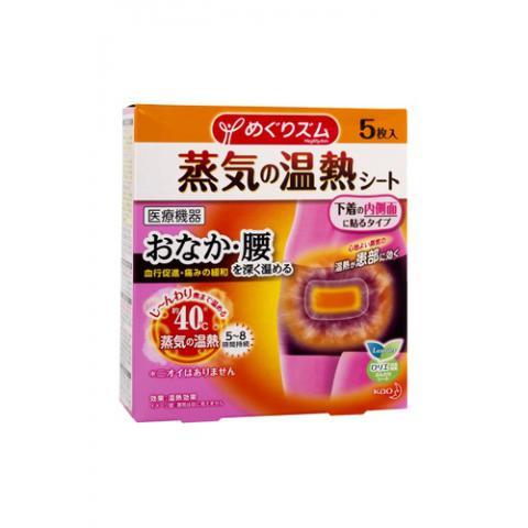 花王蒸氣溫熱腹部舒緩貼(5枚入)