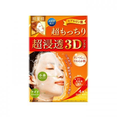 Kracie 超滲透3D彈力面膜 橙色 4片