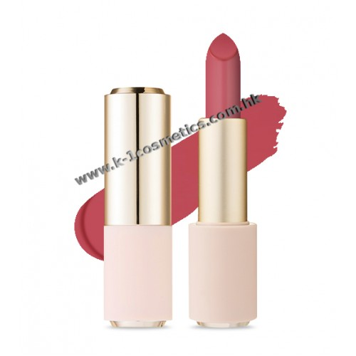 Etude House Better Lips-Talk 唇膏 #PK002 Smog Pink