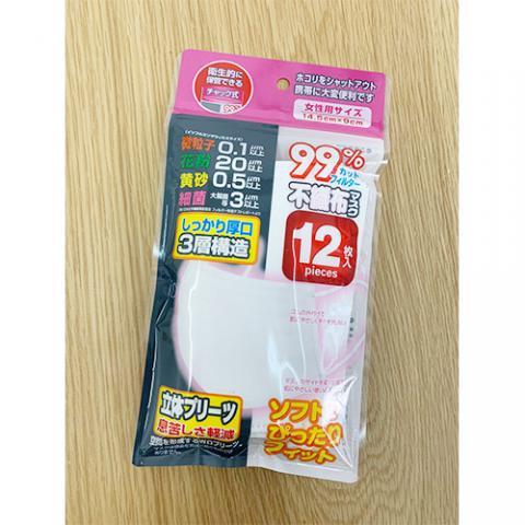 日本 醫療口罩 (女性尺寸) 12 片包裝