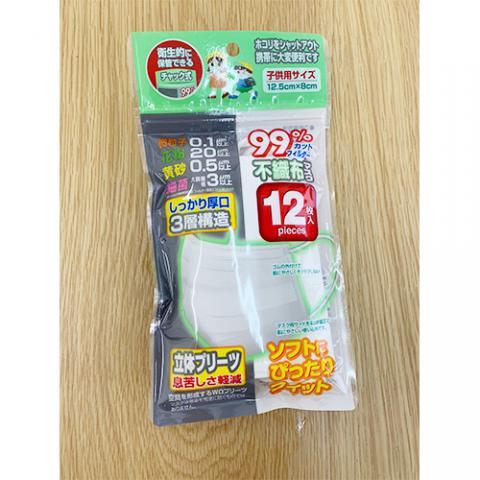 日本 醫療口罩 (兒童尺寸) 12 片包裝