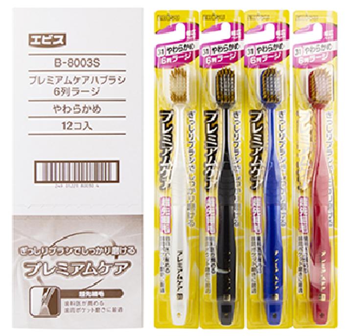 EBISU 寬頭成人超軟毛牙刷單支裝 (B-8003S)