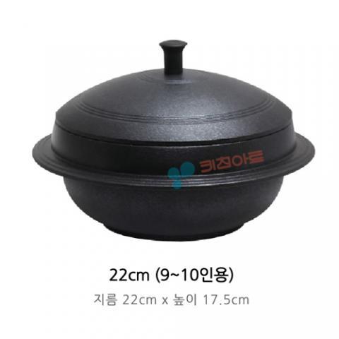 Kitchen-Art 麥飯石不粘石鍋 - 22cm, 明火/電磁