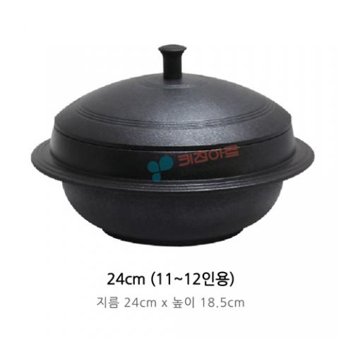 Kitchen-Art 麥飯石不粘石鍋 - 24cm, 明火/電磁