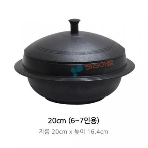 Kitchen-Art 麥飯石不粘石鍋 - 20cm, 明火/電磁