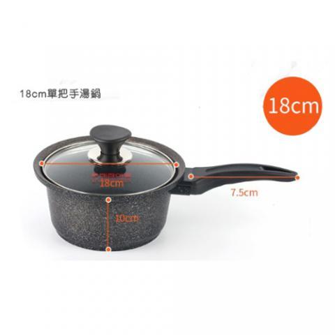 Kitchen-Art 麥飯石湯鍋 - 18cm(單把手)