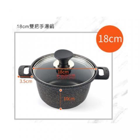 Kitchen-Art 麥飯石湯鍋 - 18cm(雙把手)