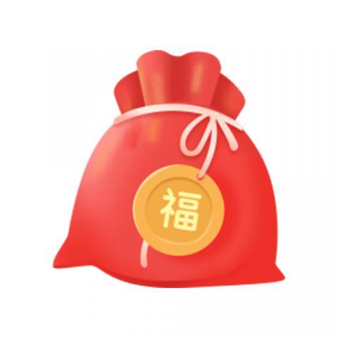 超值 *新春* 限定福袋 - 至2月11日