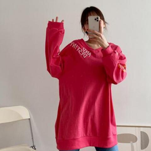 bygo T-Shirt