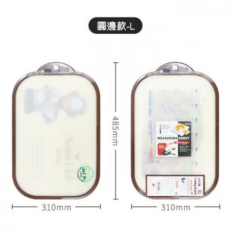 韓國 Amy Bear PE砧板 - L (圓邊款)