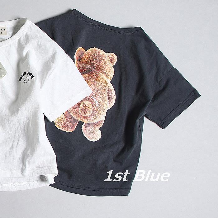 1st.BLUE-퍼스트블루-Tee-ShortSleeeve