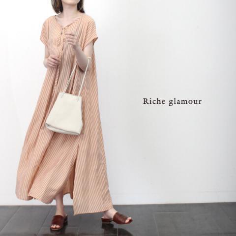 日本新品﹗條子連身裙
