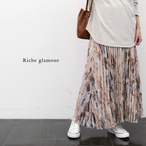 日本新品﹗時尚印花裙