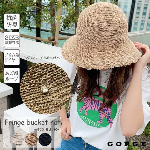 日本直送﹗悠閒草帽