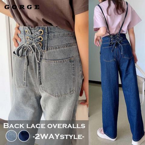 日本新品﹗悠閒吊帶牛仔褲