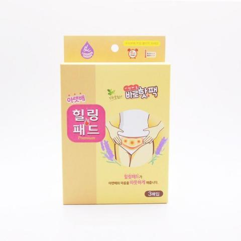 aroma - 韓國草本天然暖宮貼
