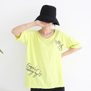 bongsisters T-Shirt