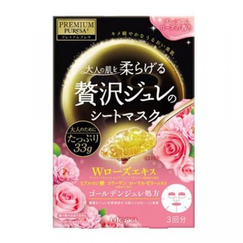 UTENA 佑天蘭黃金果凍玫瑰保濕精華面膜 3片
