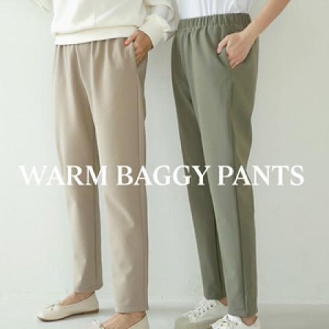 lemite 褲