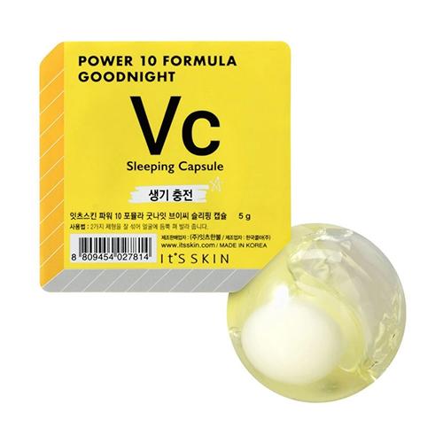 Its Skin 能量10 配方晚安膠囊睡眠面膜 5g
